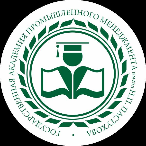 Государственная академия промышленного менеджмента имени Н. П. Пастухова