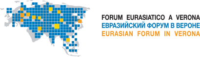 Ассоциация «Познаём Евразию»;  Фонд «Росконгресс»