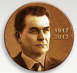 Институт цитологии и генетики Сибирского отделения Российской академии наук