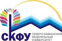 Северо-Кавказский федеральный университет, Институт математики и естественных наук