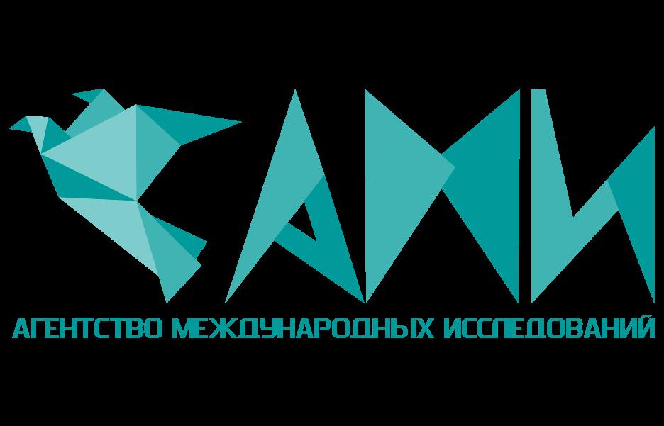 Конференции в россии в 2019 году картинки