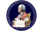 Международная конференция «Ломоносовские чтения на Алтае: фундаментальные проблемы науки и образования»