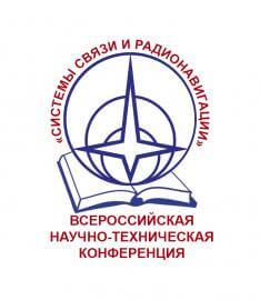 Научно-технический совет Государственной корпорации «Ростех»