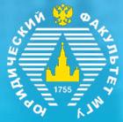 Международная научно-практическая конференция «Кутафинские чтения» на тему «Современное российское право: взаимодействие науки, нормотворчества и практики»
