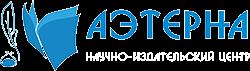 НИЦ Аэтерна
