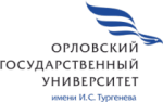 Международная научно-практическая конференция «Современные проблемы физико-математических наук»