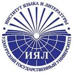 IV Международная научно-практическая конференция «Русский язык и русская речь в XXI веке: проблемы и перспективы»
