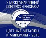 Х Международный Конгресс и Выставка «Цветные металлы и Минералы – 2018»,