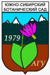 XVII Международная научно-практическая конференция «Проблемы ботаники Южной Сибири и Монголии»
