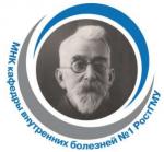 Межрегиональная научно-практическая конференция молодых ученых с международным участием «Завадские чтения»