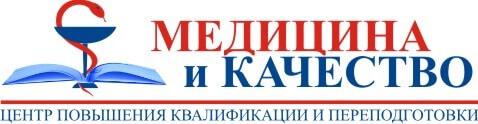 """ООО НПЦ ПКПС """"Медицина и Качество"""", """"Правовой медицинский контроль"""""""