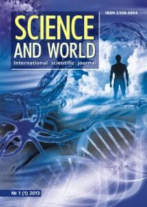 Издательство «Научное обозрение»