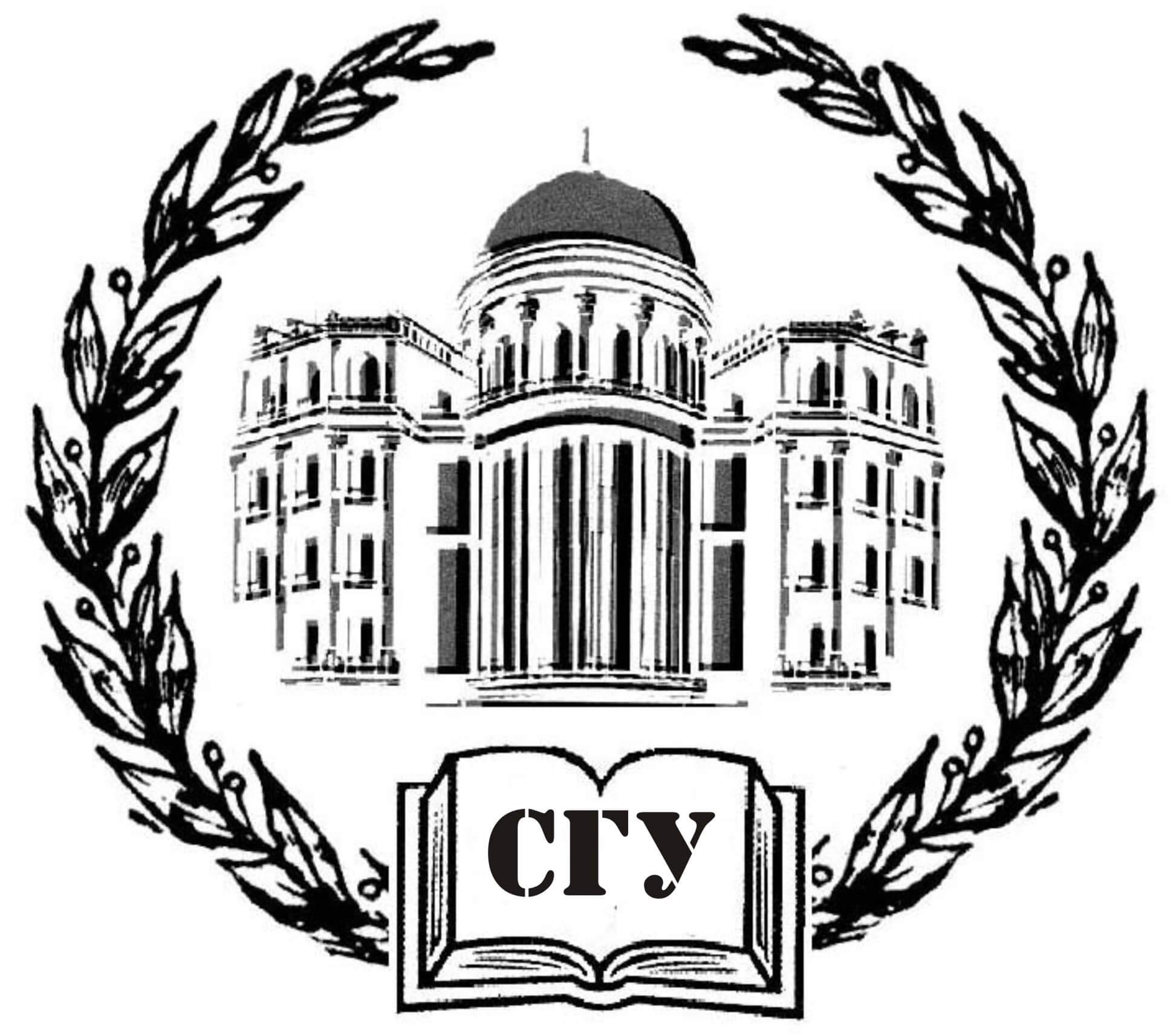 Саратовский национальный исследовательский государственный университет имени Н.Г. Чернышевского