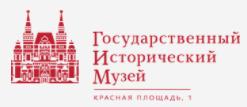 научно-методический отдел Государственного исторического музея