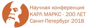 Социологический институт Федерального научно-исследовательского социологического центра РАН