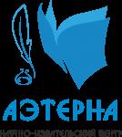 Нормы международного права как источник российского законодательства