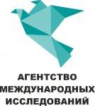 Международная научно-практическая конференция Информация как двигатель научного прогресса