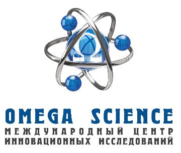Становление и развитие новой парадигмы инновационной науки в условиях современного общества