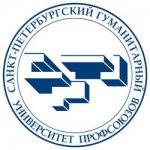 XVI Всероссийская научно-практическая конференция «Реклама и PR в России: современное состояние и перспективы развития»