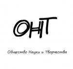 Международная научная олимпиада по английскому языку