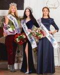 Конкурс для успешных и деловых Леди России-2019 и Lady Universe-2019