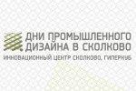 Дни промдизайна в Сколково: Дизайн-хакатон