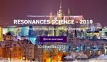 Resonances science-2019: IV Международная научно-практическая конференция, 30-31 июля 2019 г.