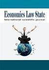 Рецензируемый международный научный журнал «Экономика. Право. Государство» № 6 (8), ноябрь