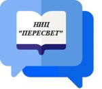 Всероссийский открытый конкурс студенческих научно-исследовательских работ «Наука — молодым! Актуальные проблемы общества в цифровую эпоху»