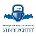 Международная научно-практическая конференция «Социокультурные, этнические и языковые процессы на евразийском пространстве»
