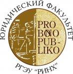 ΧΙV Международная научно-практическая конференции профессорско-преподавательского состава, молодых учёных и студентов «Российское право на современном этапе»